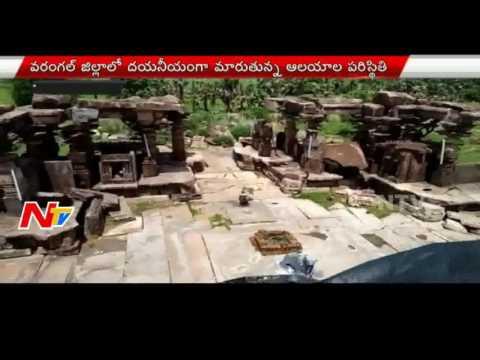 Officers Negligence on Kakatiya Temples in Warangal | NTV