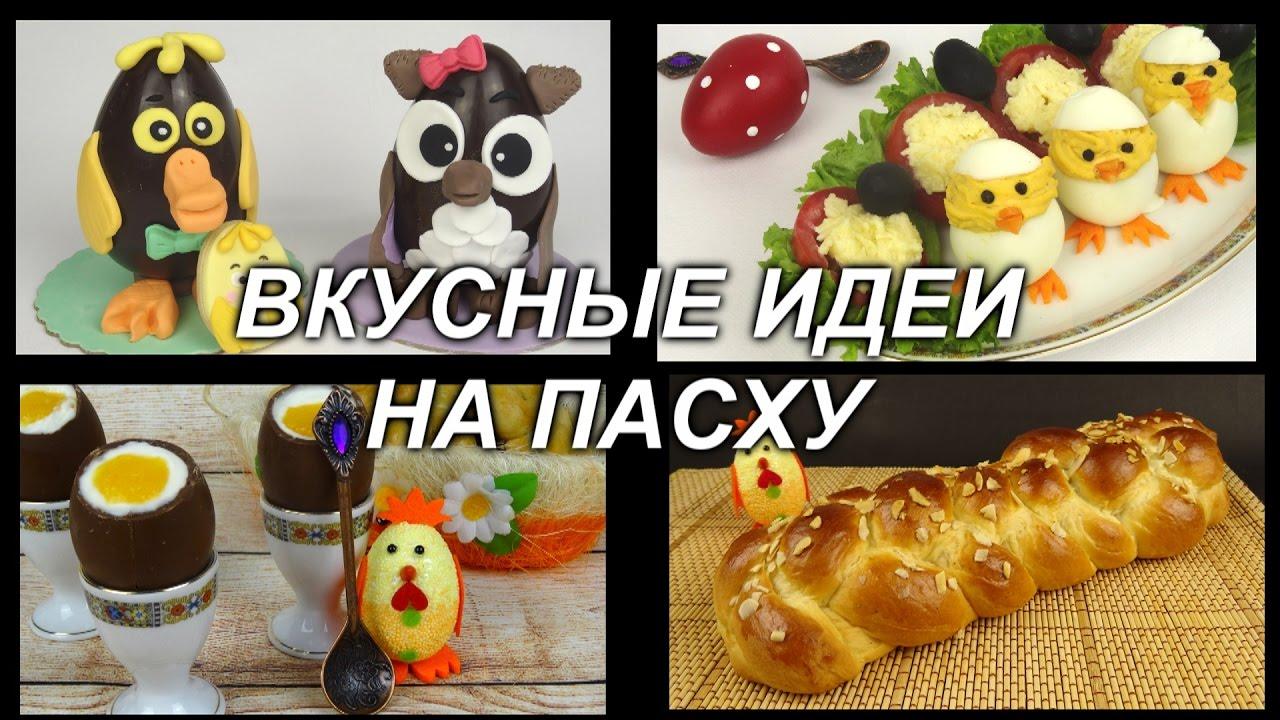 Венгерские кулинарные рецепты