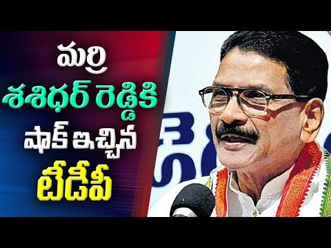 TDP Shocks Marri Shashidhar Reddy over Sanath Nagar MLA Ticket | ABN Telugu