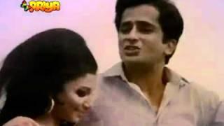 Lata Mangeshkar  Mohd.Rafi-Kabhi raat din hum door the.. in Aamne Saamne(1967).mp4