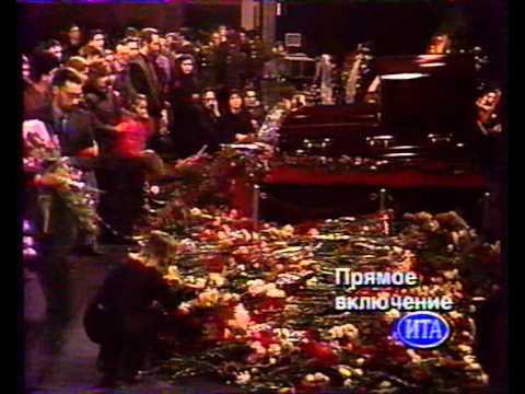 Самые первые новости об убийстве В.Листьева