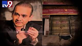 Make Bank employees accountable! || Neerav Modi || PNB scam