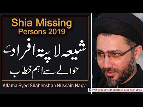 Shia Missing Perons New Bayan 2019 by Allama Syed Shahenshah Hussain Naqvi