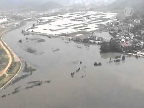 Aerial View of Flood Hit Areas in Zhejiang, East China