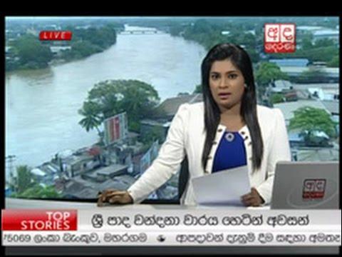 Ada Derana Prime Time News Bulletin 08.00 pm -  2016.05.21