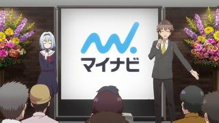 The Ryuo's Work is Never Done! video 8