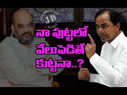 KCR, Amit Shah Tour, TRS, Telangana, Central funds to Telangana, Presidential Elections