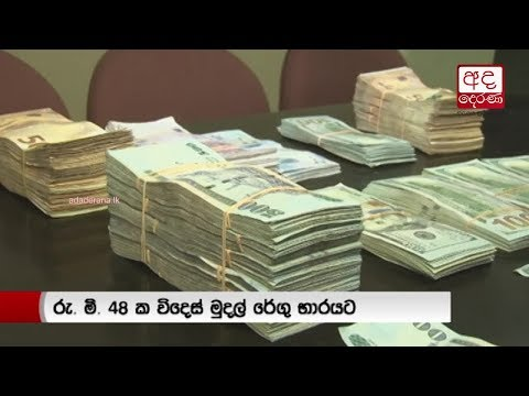 three arrested with |eng
