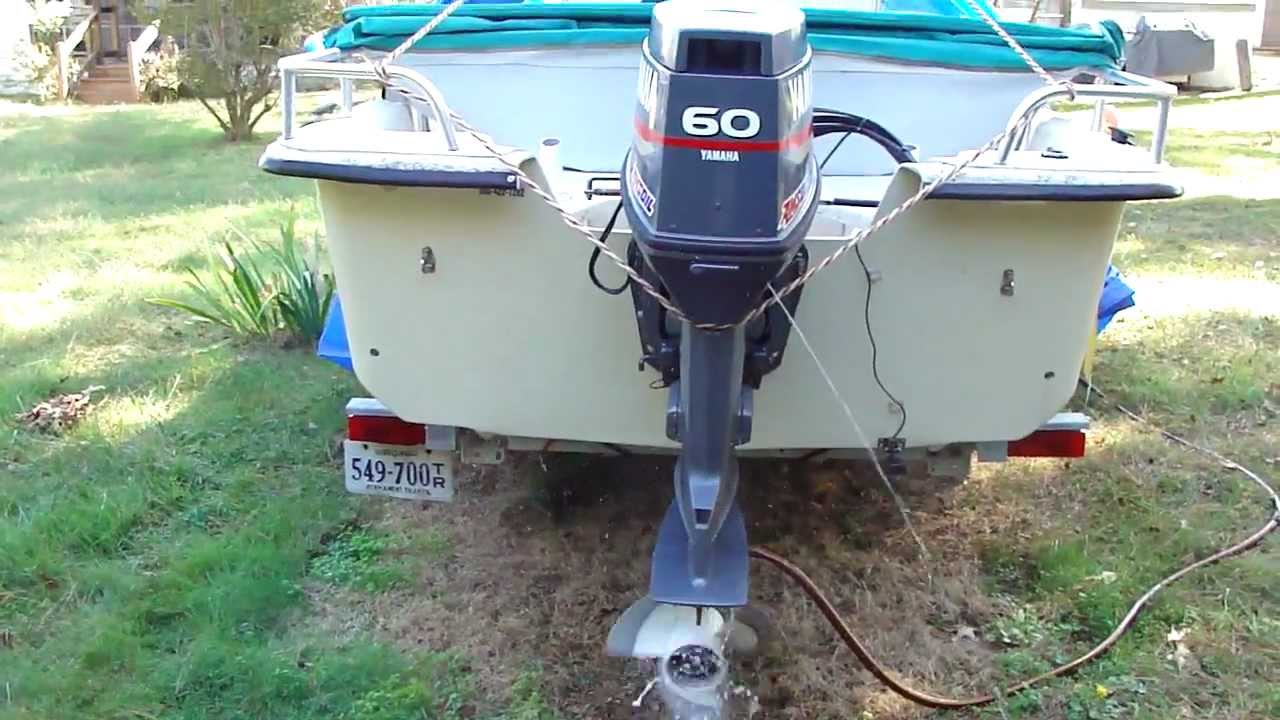 Yamaha Jet Outboard For Sale