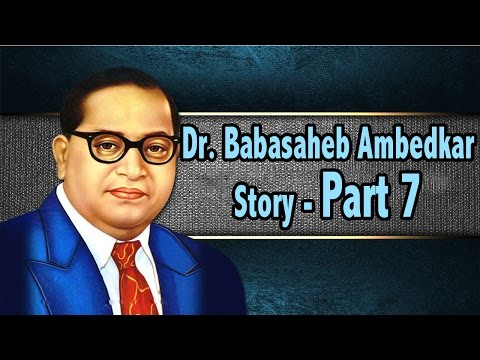 Dr Babasaheb Ambedkar Story 7 - Awesome Bhimbuddh Song video