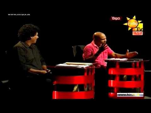 Hiru TV - Balaya - Political Discussion - 2015-01-22