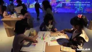 上海のショッピングセンター「月星環球港」に、子ども向け施設『Wonder Forest JOYPOLIS』がオープン。チームラボ「お絵かき水族館」を常設展示。2015年1月1日(木)~