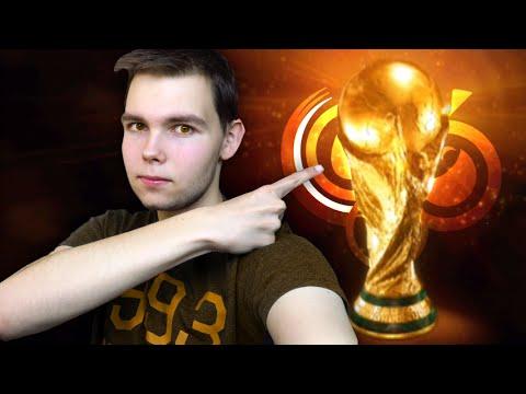 Powrót do przeszłości! | FIFA World Cup 2006