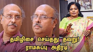 Tamilisai Soundararajan! | Ramasubbu Interview