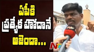 Hindupur MP Gorantla Madhav face To Face Over YS Jagan Orders In YCPLP Meet