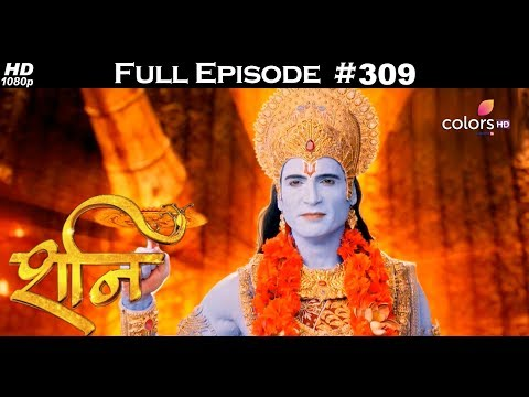 Shani - 12th January 2018 - शनि - Full Episode thumbnail