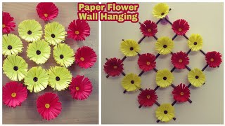 Paper Flower Wall Hanging | DIY | Paper Craft | Wall Decoration Ideas