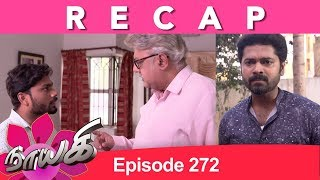 RECAP : Naayagi Episode 272, 07/01/19