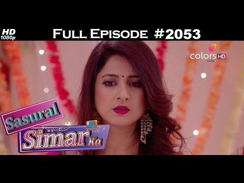 Sasural Simar Ka - 1st March 2018 - ससुराल सिमर का - Full Episode thumbnail