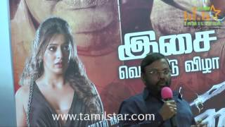 Evan Da Movie Audio Launch