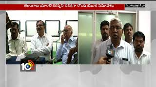 Prof. Kodandaram Fires on TRS Government Over Science Congress Evacuation | Hyderabad