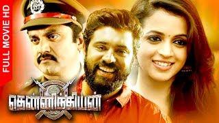 Tamil Super Hit Action Thriller Full Movie | Thennindian [ HD ] | Ft.Nivin Pauly, Sarathkumar