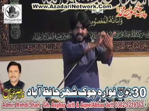 Zakir Asif Raza Gondal  30 June 2018 Hafizabad