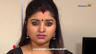 வாணி ராணி - VAANI RANI -  Episode 1431 - 30/11/2017