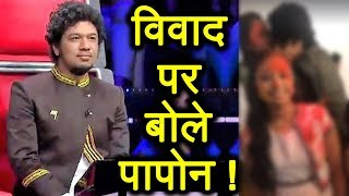 Papon REACTS on forcefully KISSING a minor girl Controversy ! | FilmiBeat