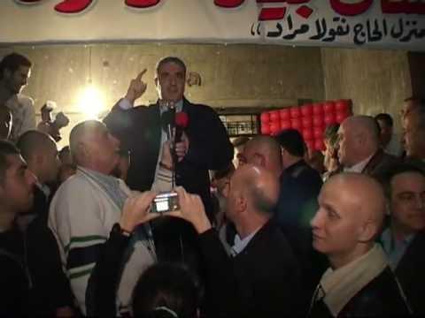 فرعون في لقاء انتخابي-11 04 09