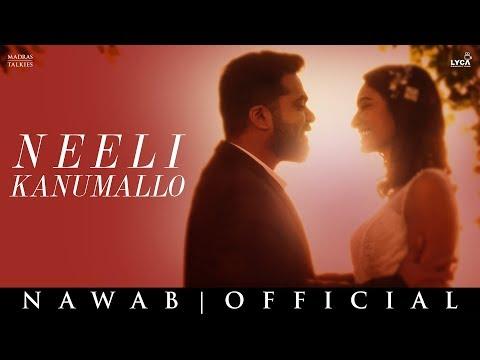 Nawab - Neeli Kanumallo Song Promo (Telugu) | A.R. Rahman | Mani Ratnam | Sastry