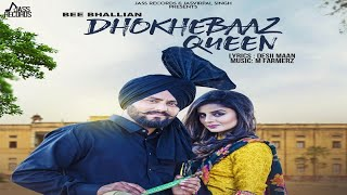 DhokheBaaz Queen | (Teaser) | Bee Bhallian | New Punjabi Songs 2018 | Latest Punjabi Songs 2018