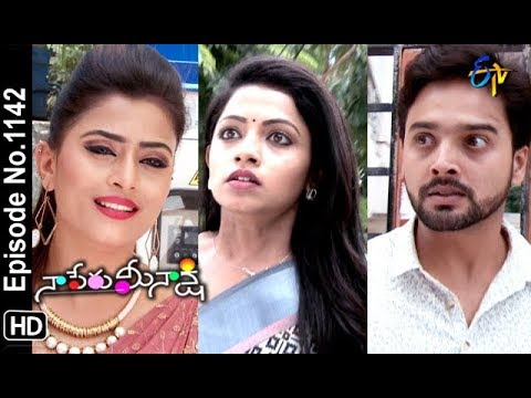 Naa Peru Meenakshi | 29th October 2018 | Full Episode No 1142 | ETV Telugu