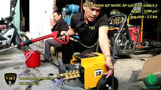 Máy rửa xe áp lực cao V-JET 80/2.2 [1200 psi - 2,2kw - 220V - 1pha]