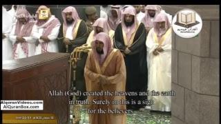 19th Ramadan 1438 Makkah Taraweeh  صلاتي العشاء والتراويح من مكة المكرمة الليلة