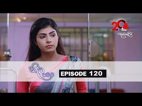 Neela Pabalu | Episode 120| 24th October 2018 | Sirasa TV