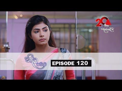 Neela Pabalu | Episode 120| 24th October 2018 | Sirasa TV