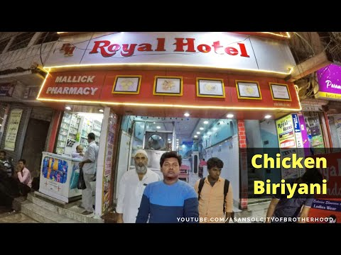 Royal Hotel Asansol | One Of The Best Restaurant & Hotel in Asansol | Best Chicken Biriyani Asansol