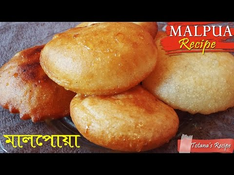 Bengali Malpua Recipe | Easy Recipe Of Malpua | Bengali Sweets Malpua | Bangla Cooking Recipe