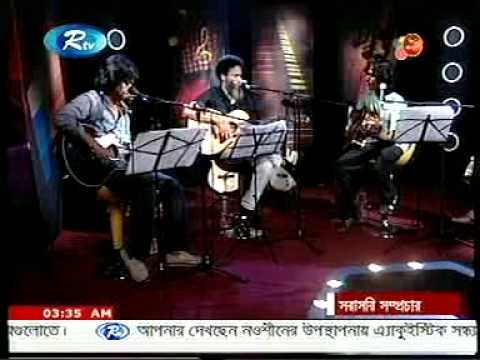Hayder Hossain - Ami Faisa Gechi (acoustic Live With Bappa & Partho) video