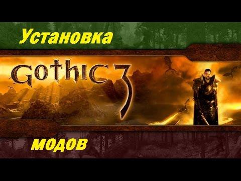 Gothic3 Shader and Ini