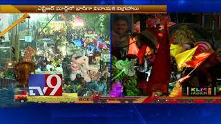 Ganesh Nimajjanam live updates from MJ market