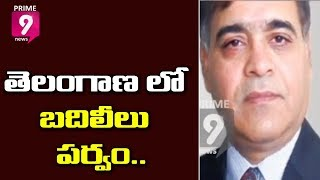 Two Senior IAS Officers Shifted to Revenue Department in Telangana | Prime9 News