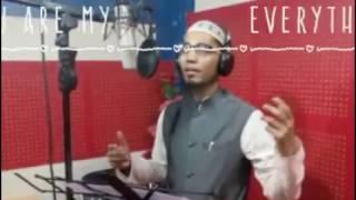 চমৎকার নাতে রাসূল / সবার প্রিয় / bangla islamic song 2017 / by Abubakar