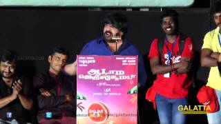 T. Rajendar at Aadama Jaichomada Audio Launch Part5