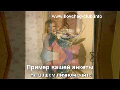 Анкета девушки на сайте (на заказ). - видео на Krivoruky.Ru.