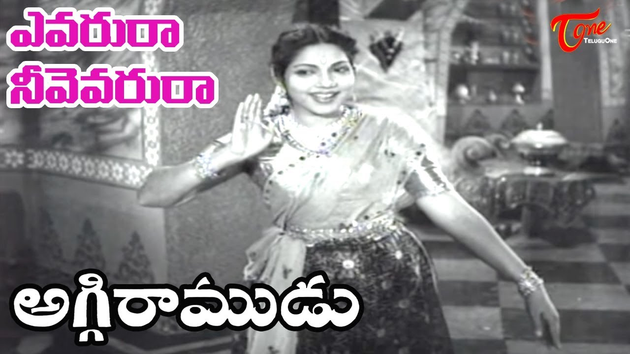 Driver Ramudu Mp3 Songs Free Download Naa Songs Teluguwap