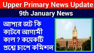 Upper Primary News #76 9th January News Update