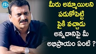 Producer Bandla Ganesh Clarifies Controversies || Frankly With TNR || Talking Movies With iDream