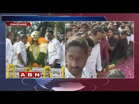 Vangaveeti Radha pays homage to Vangaveeti Mohan Ranga on 30th death anniversary | ABN Telugu